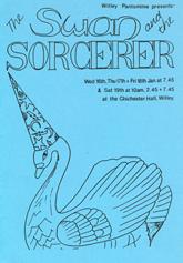 swan-scocerer